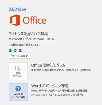 office2016.jpg